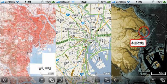 簡単に切り替えて地図を見比べることができます