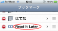 Read It Laterを選択