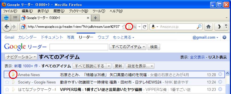 Firefoxアドオン
