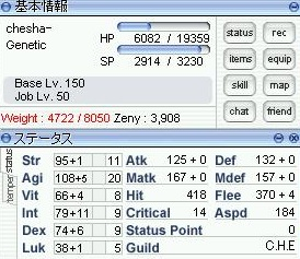 screenAlvitr [Bij+Tyr] 213