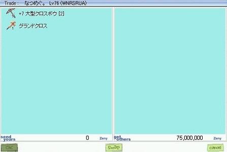 screenAlvitr [Bij+Tyr] 150