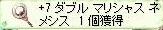 screenAlvitr [Bij+Tyr] 156