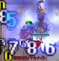 screenAlvitr [Bij+Tyr] 232