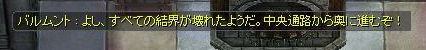 screenAlvitr [Bij+Tyr] 234