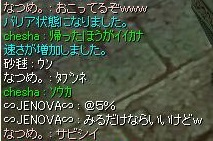 screenAlvitr [Bij+Tyr] 515