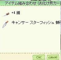 screenAlvitr [Bij+Tyr] 375