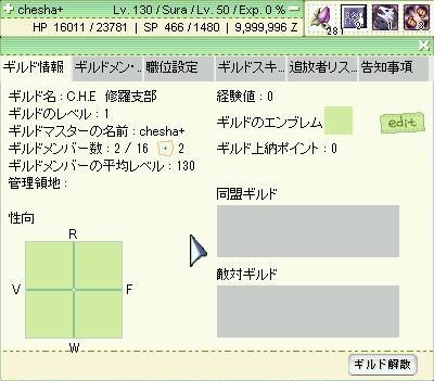 screen古代遺跡探険隊005