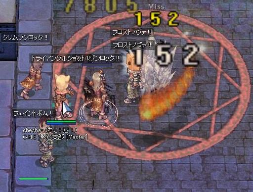 screen古代遺跡探険隊060