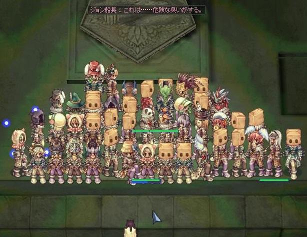 screen古代遺跡探険隊082