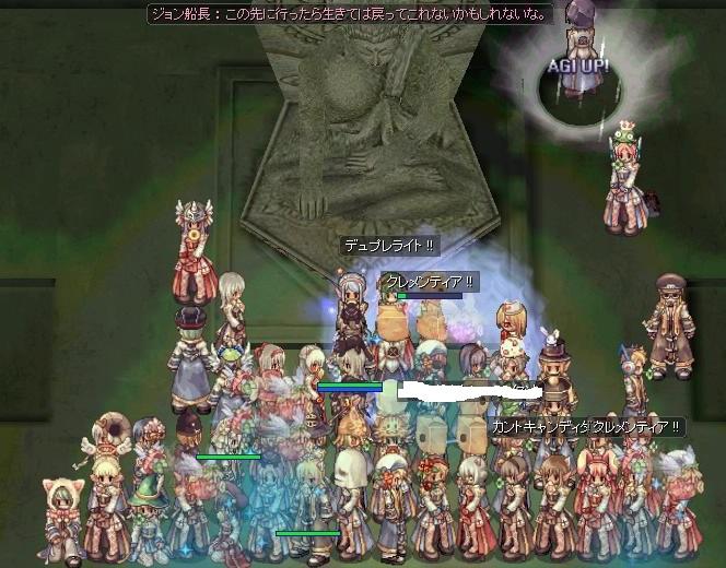 screen古代遺跡探険隊093