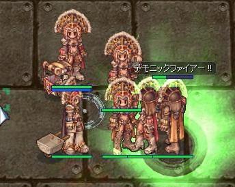 screen古代遺跡探険隊103