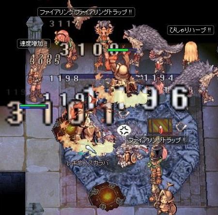screen古代遺跡探険隊133