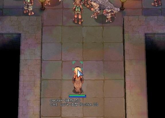 screen古代遺跡探険隊149