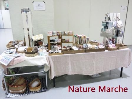 nature marche2310202