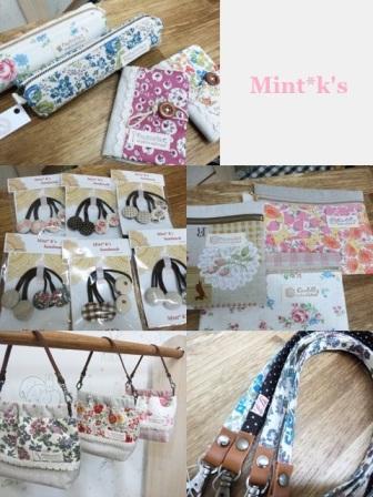 Mintk's231018