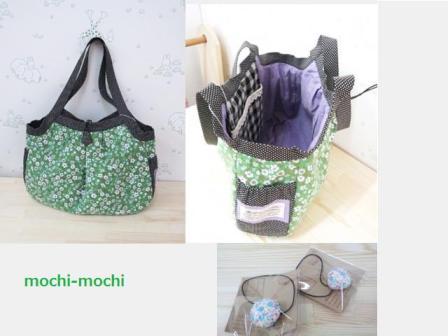 mochi-mochi230928
