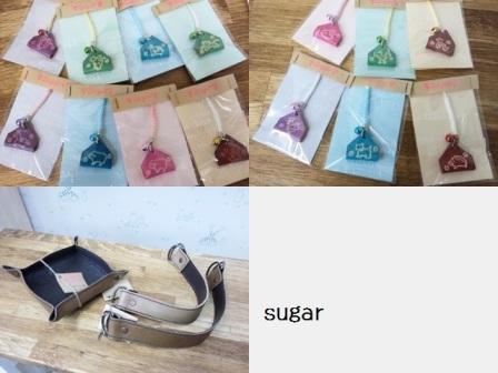 sugar231017
