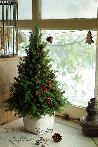 ヒムロスギのプリザーブと木の実のナチュラルなクリスマスツリー