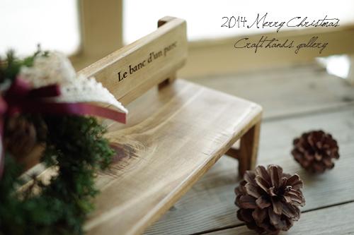 木製ミニベンチとミニリースのクリスマスセット