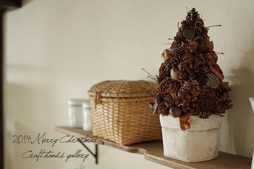 天然の木の実やスパイスを組み上げたナチュラルなクリスマスツリー