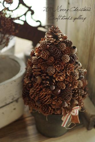 木の実とスパイスのナチュラルなクリスマスツリー