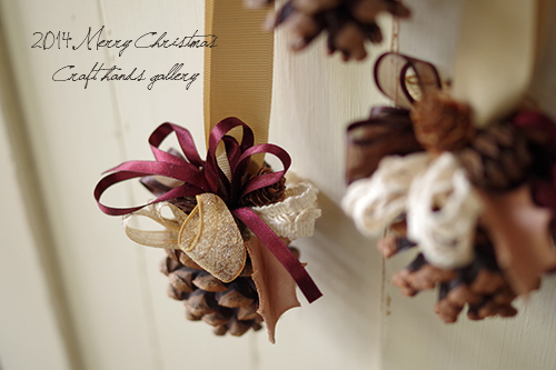 松ぼっくりと木の実のクリスマスオーナメント