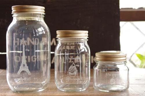 オリジナルデザインガラス保存瓶