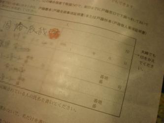 IMGP6881-1.jpg