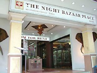 ナイト バザール プレイス (Night Bazaar Place)