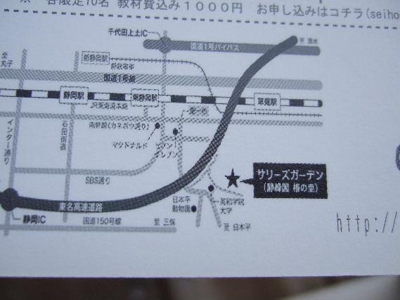 DSCF8695.jpg