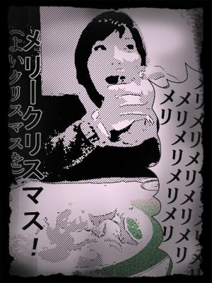 5_20121217192356.jpg