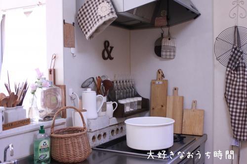 キッチン横 縮