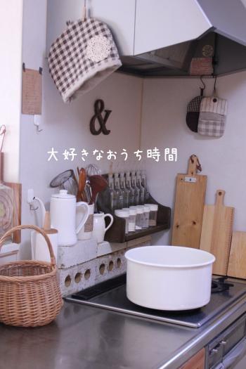 キッチン縦 縮