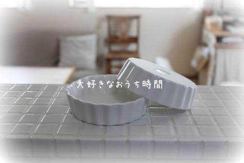 パイ皿 縮kakou