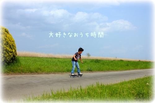 リップスケートkakou