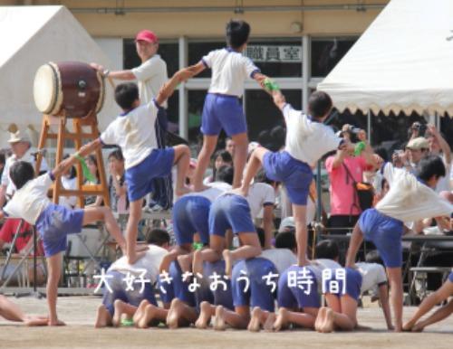 組み体操kakou