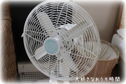 扇風機2kakou