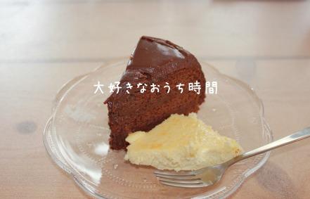 ケーキkakou