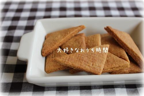 サブレ焼成kakou
