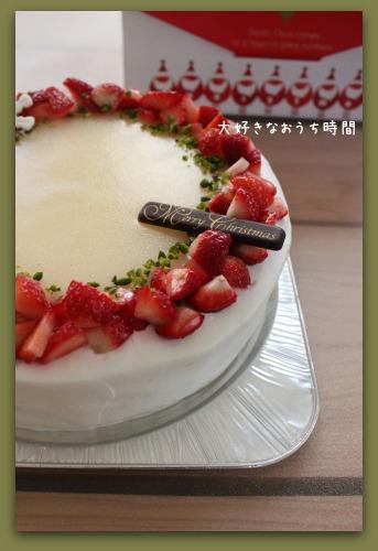 7号ケーキ