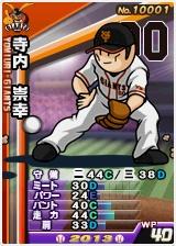 player_10001_1_b.jpg