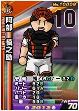 player_10009_1_b.jpg
