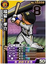 player_10209_1_b.jpg