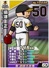 player_10446_1_b.jpg