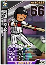 player_10528_1_b.jpg