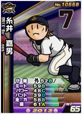 player_10558_1_b.jpg