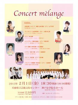 concert_melange_9_convert_20130106003535.jpg