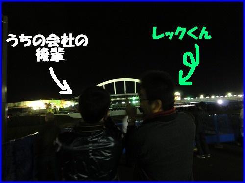 DSC08951.jpg