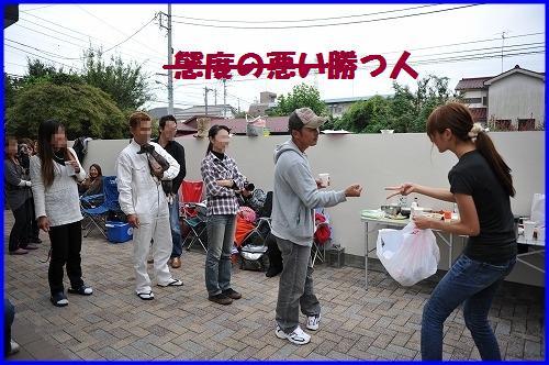 DSC_0008_20101031005552.jpg