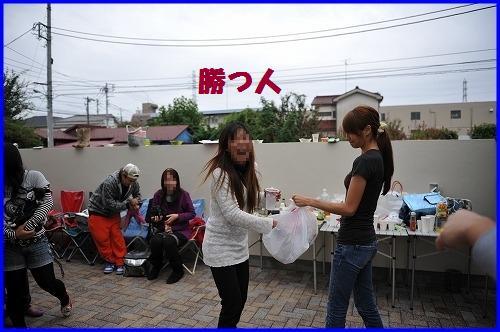 DSC_0010_20101031005552.jpg